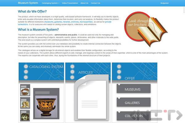 Museum system by NIT-New Internet Technologies Ltd.