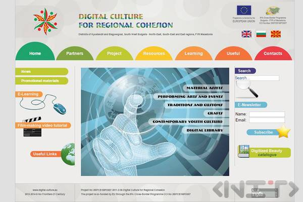 Website development for Digital Culture for Regional Cohesion by NIT-New Internet Technologies Ltd_1