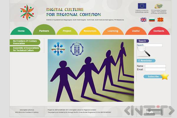 Website development for Digital Culture for Regional Cohesion by NIT-New Internet Technologies Ltd_2