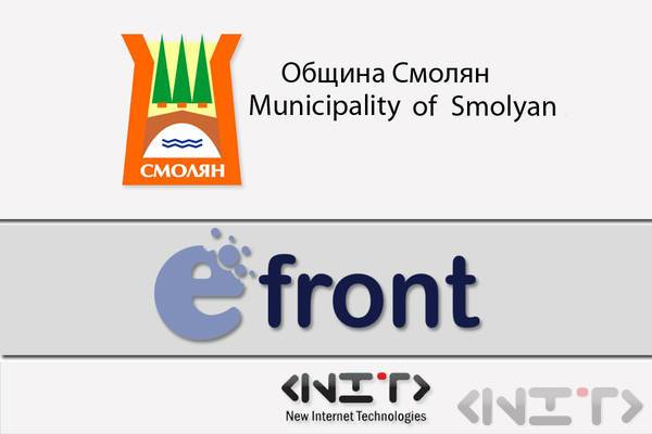 Delivery of a learning management system eFront for Municipality of Smolyan by NIT-New Internet Technologies Ltd.